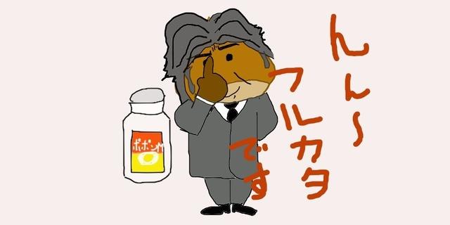 古畑任三郎2.jpg
