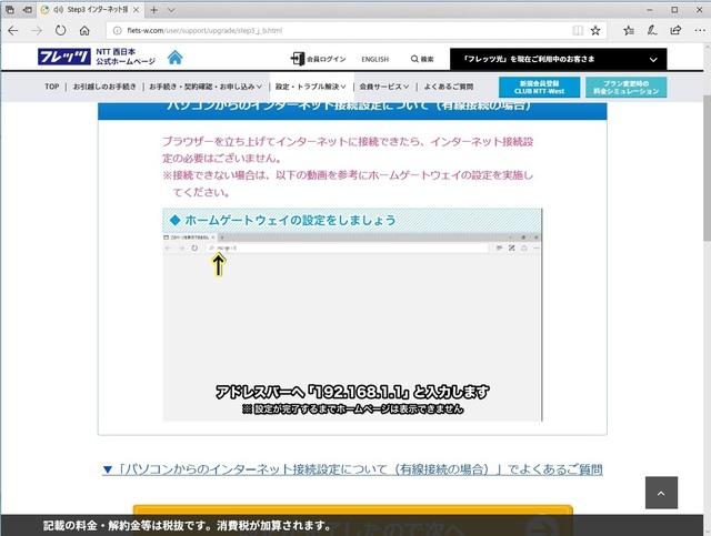 IP入力.jpg